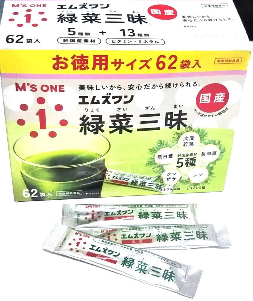この画像には alt 属性が指定されておらず、ファイル名は 緑菜三味-859x1024.jpg です